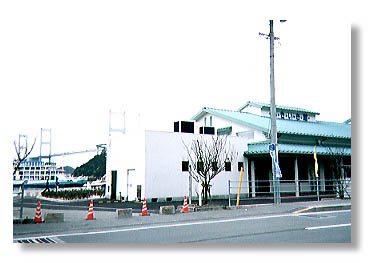 ▲憩いのスポット「吉海物産市場いきいき館」