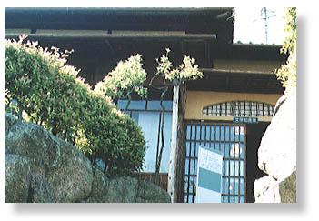 ▲おのみち文学の館