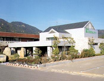 吉海町郷土文化センター