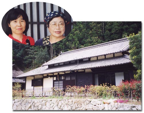 上:山本淳美さん(左)と高橋美穂子さん(右) 下:「石畳の宿」の建物