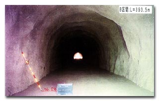 トンネル(貯水前)