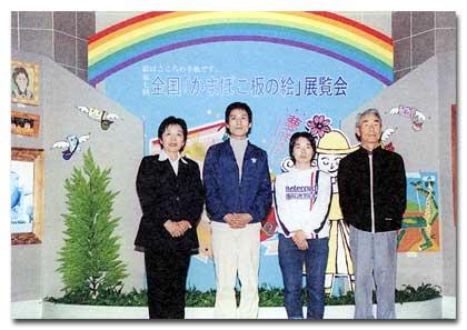 『全国かまぼこ板の絵展覧会』スタッフ 左から浅野さん、三浦さん、山本さん、渡辺さん