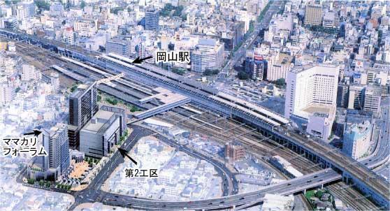 岡山市駅元町地区再開発将来イメージ図