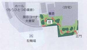 記念館の「配置図」