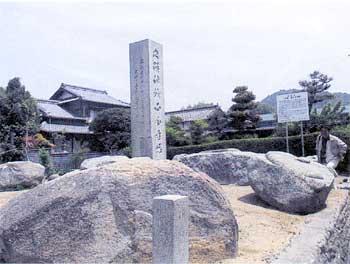 国分寺(聖武天皇の時代、国の中心地ごとに建立された寺)搭跡