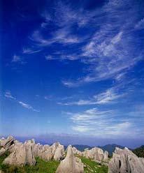 四国カルスト県立自然公園