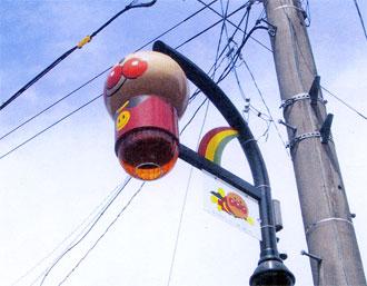 アンパンマンの街路灯