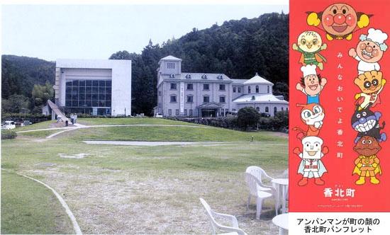 アンパンマンミュージアム(左の建物)