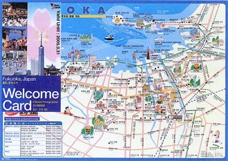 ウェルカムカードと韓国語による福岡市の地図