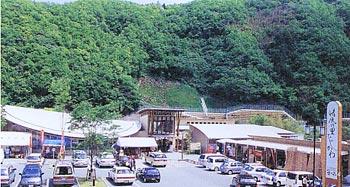 道の駅「清流の里ひじかわ」