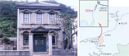 旧白石和太郎洋館 地図