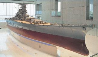 10分の1サイズに復元した戦艦「大和」