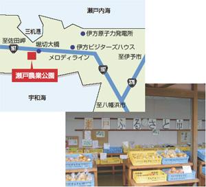 道の駅「瀬戸農業公園」・地図
