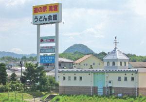 道の駅「滝宮」