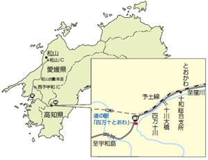 道の駅「四万十とおわ」地図