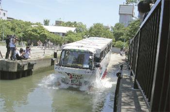 水陸両用バス いざ大川へ! (大阪・水かいどう808提供)