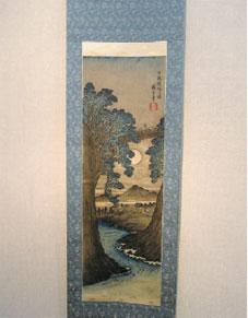 「甲陽猿橋の図」(今治市河野美術館蔵)