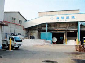 泉製紙株式会社