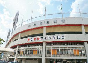 現在の広島市民球場(カープ球団提供)