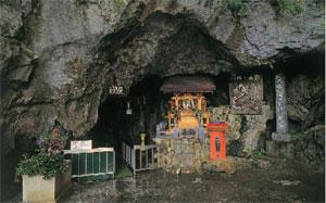 画像:龍河洞(龍河洞博物館)