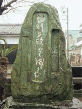 画像:村上霽月の句碑