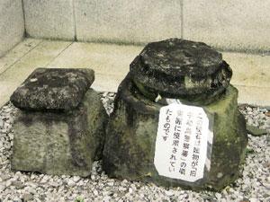 画像:宇和島警察署で使われていた礎石