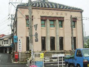 レトロな建物:ダニアジャパン