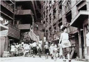 往時の生活の様子(1960年頃)