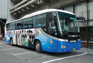うどん県ラッピングバス