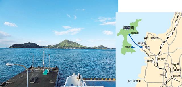 画像:高浜港から興居島を望む