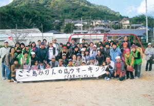画像:ウォーキングイベントの参加者たち