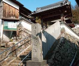 画像:願行寺