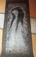 画像:幽霊の姿の掛け軸と巻物