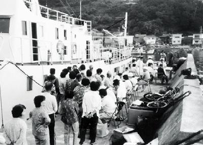 宇和海合同診療・検診の様子(1986年6月)