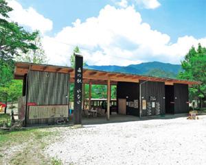 地元産材で建てられた丸山公園の駅舎