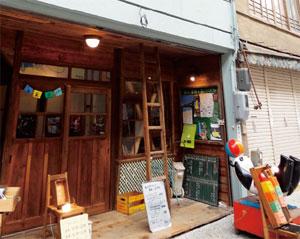 商店街の空き家を再生したカフェ