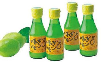 画像:レモンの加工品