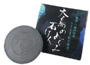 画像:大島のめぐみ石けん