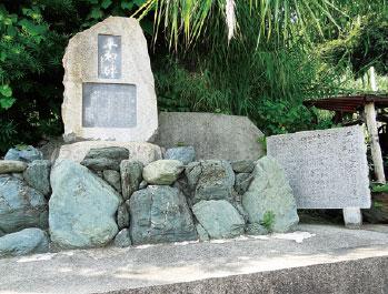 画像:平和の碑