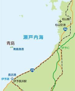 画像:青島