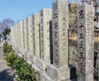 画像:殉難者十三勇士の墓