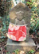 画像:「十二番 せうさん(焼山寺)」の文字が刻まれている石像