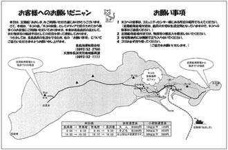 画像:青島地図