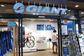 ONOMICHI U2「GIANT」