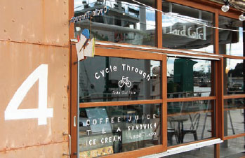 ONOMICHI U2「Yard cafe」