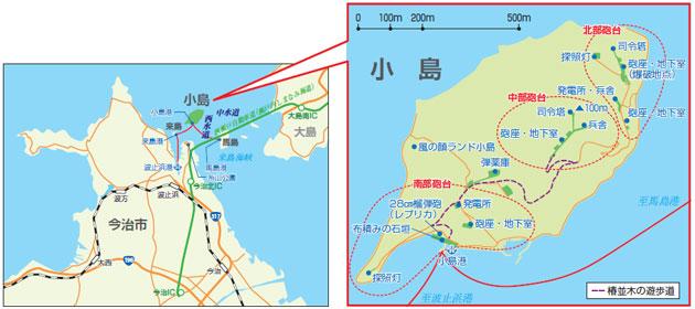 画像:小島地図