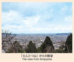 「えんとつ山」からの眺望