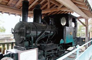 別子1号機関車