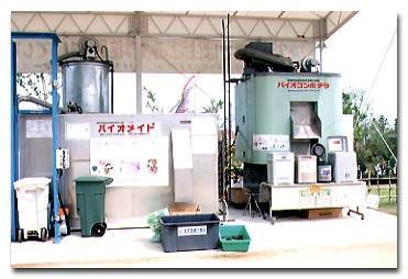 生ごみ堆肥化施設