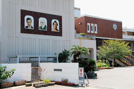 保内中学校の校舎に描かれた保内三傑